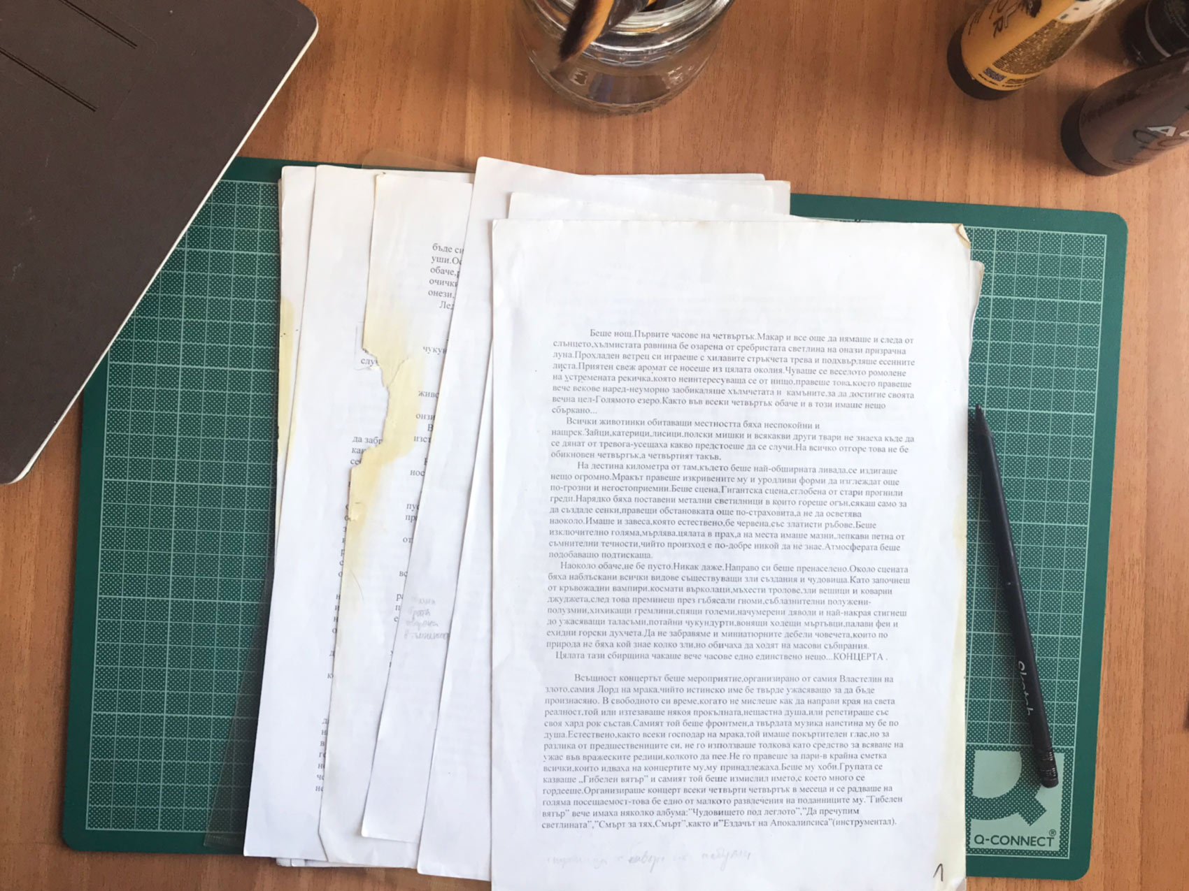 process_reading